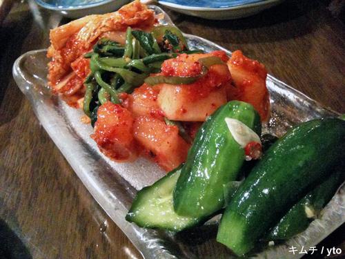 kimchimoriawase